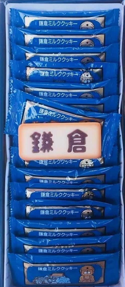 【湘南】【江の島】【大仏】【お土産】【鎌倉】鎌倉土産【鎌倉ミルククッキー】 15枚