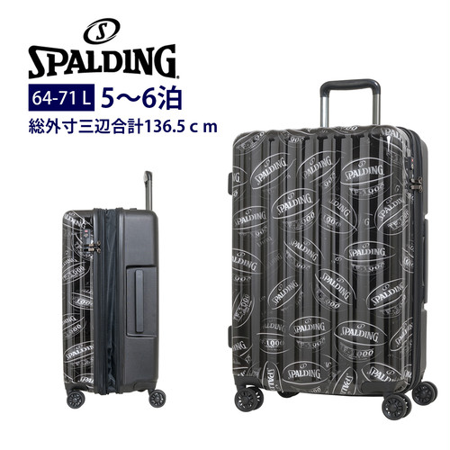 SP-0803-60 SPOLDING スポルディング キャリーケース