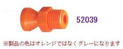 """52039 耐酸性クーラントホース1/4"""" 1/4""""PTコネクター"""