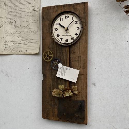 Clock750