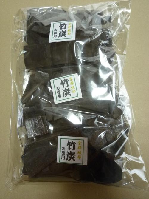 竹炭お徳用 約200g×3袋入り