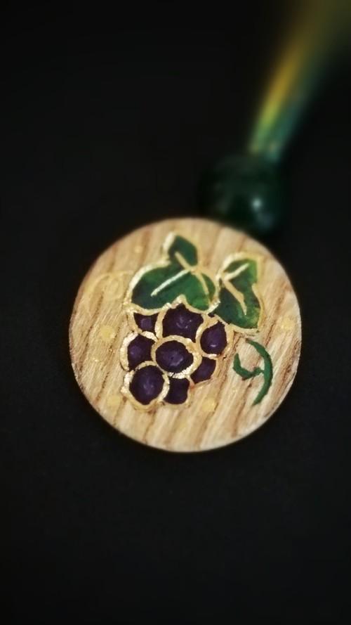 白木 (ケヤキ) 両面彫刻ストラップ 葡萄