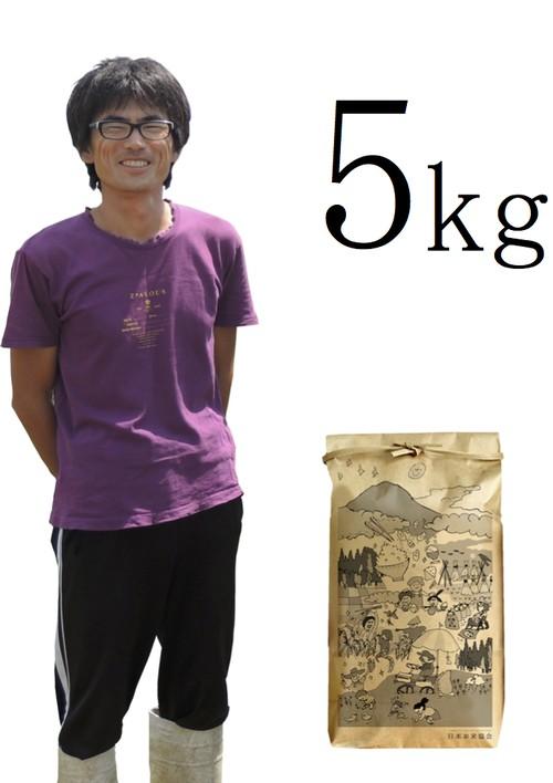 森下さんのお米 5k