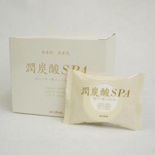 10% OFF!! 潤炭酸タブレット (潤炭酸SPA BS)