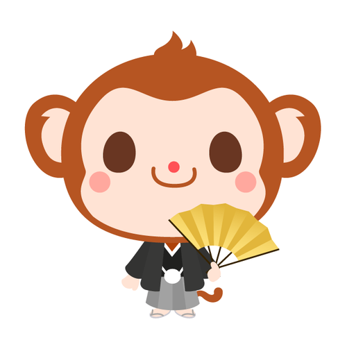 申 年賀 キャラクター