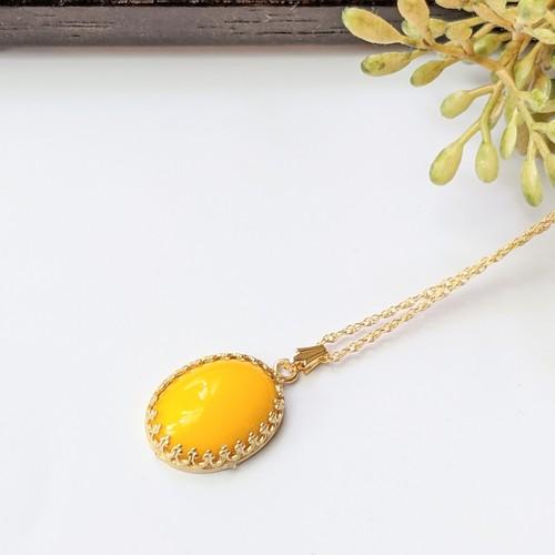 Mango Vintage Necklace