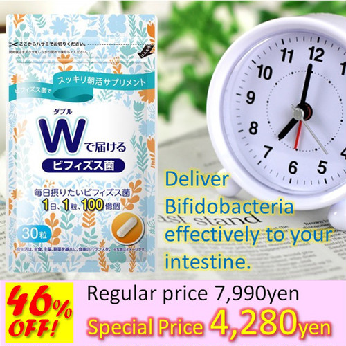 10 Billion Bifidobacteria per 1 capsule! W de Todokeru Bifizusukin <30 capsules> X 5 packs set