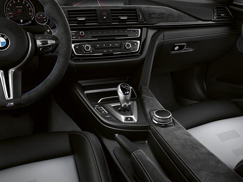 (予約商品)BMW純正 F80 M3 CS 専用 アルカンタラ ハンドブレーキカバー