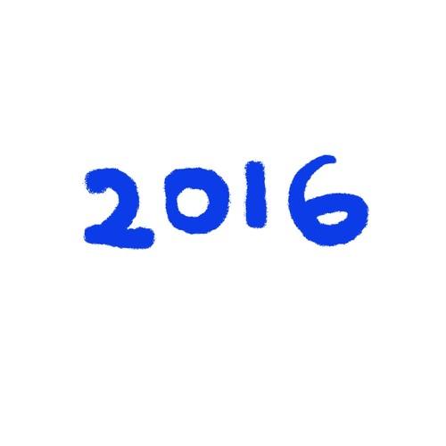 2016 CDデモ音源