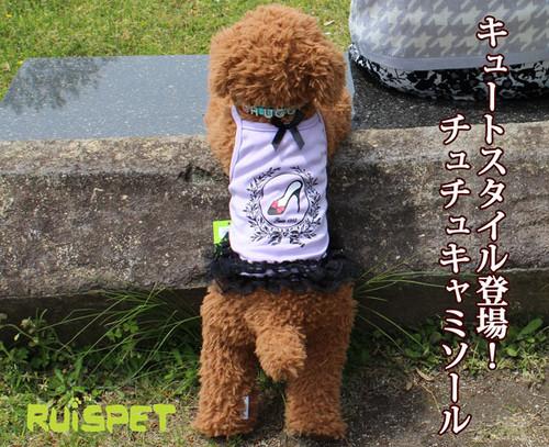 ☆ハイヒールのチュチュキャミソール-パープル (XS-XLサイズ)【ルイスペット】犬服 ドッグウェア