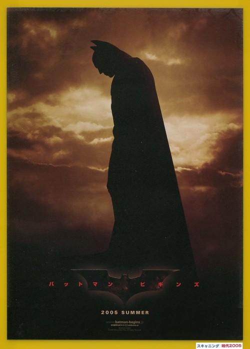 バットマン ビギンズ(1)