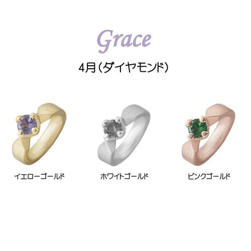 ベビーリング Grace(4月ダイヤモンド)K10