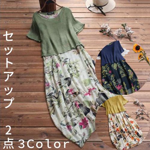 二点セットプリントAライン半袖多色ビッグサイズ夏レトロファッションセットアップ