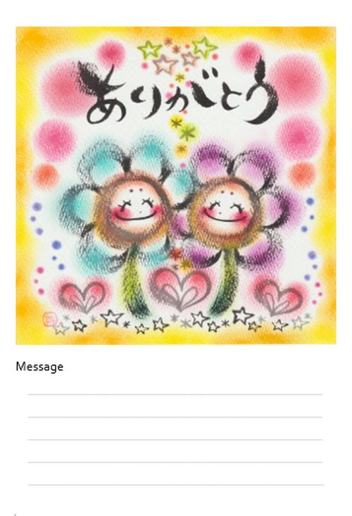 【ネット&イベント限定】megumi collectionポストカード