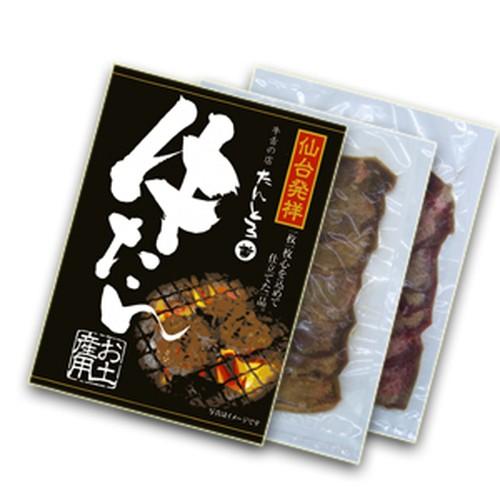 牛たん(しお、みそ各1個セット)4~6人前