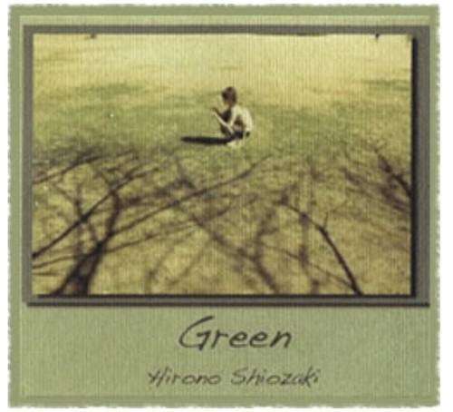 1st手作りアルバム Green