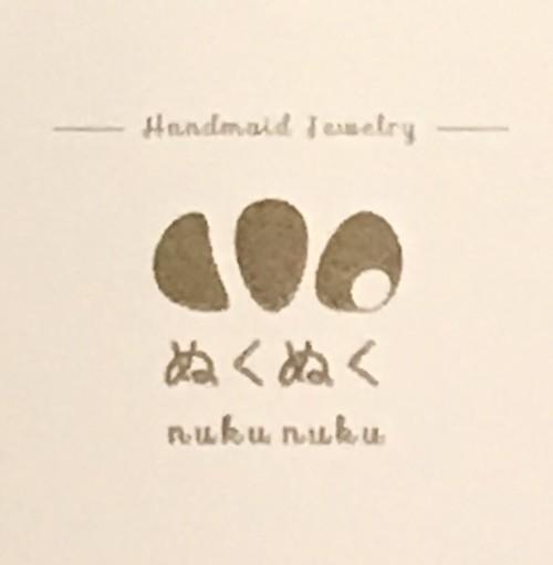 nukukuku megumi/ハンドメイドジュエリー