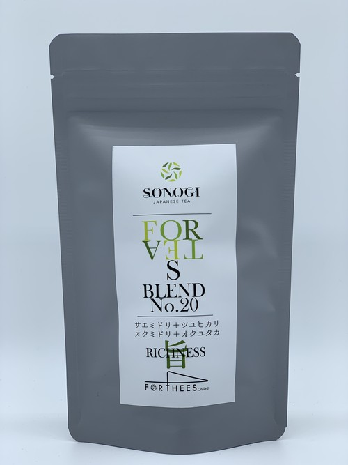 FORTHEES BLEND [旨]  no.20 RICHNESS