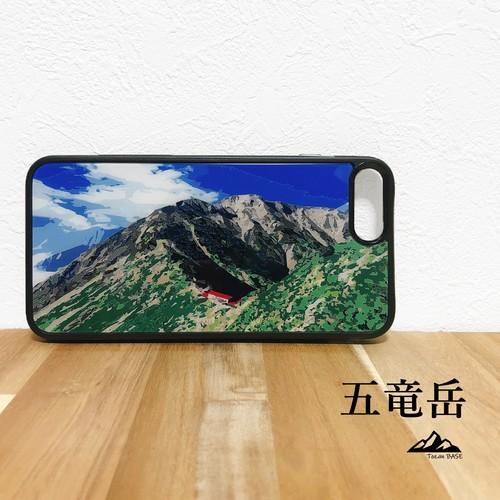 五竜岳 強化ガラス iphone Galaxy スマホケース アウトドア 登山 山