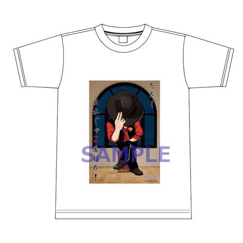 【4589839361361先】宮内洋 Tシャツ B /XL