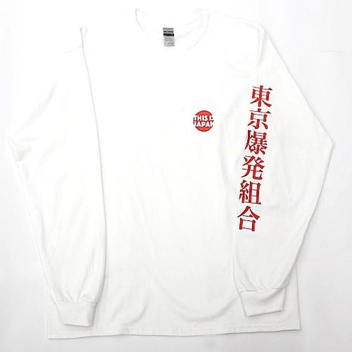 コピー:T.E.A. LONG - TEE【WHITE・ホワイト】 トーキョーエクスプロージョンアソシエーション ロンT 長袖Tシャツ ディスジャパ オリジナル