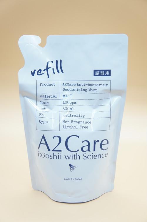 詰め替え300ml A2Care 除菌消臭剤