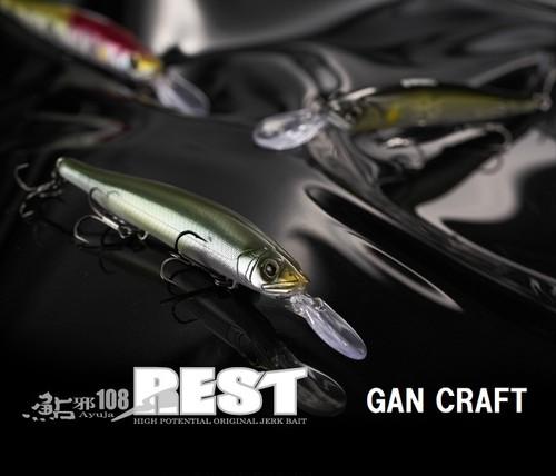 GAN CRAFT / レスト108