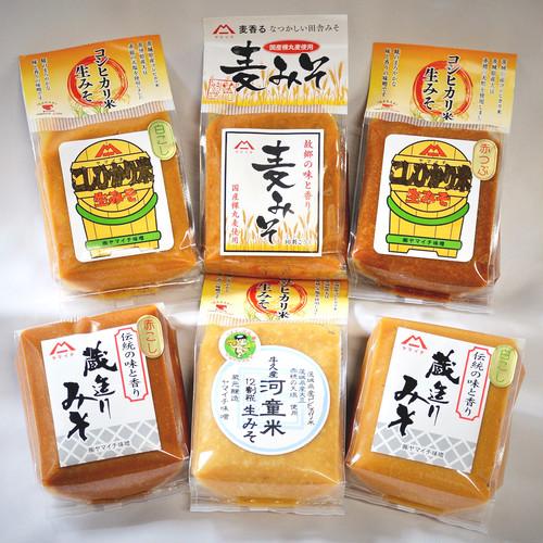 ヤマイチ味噌「木桶味噌6種食べ比べセット」
