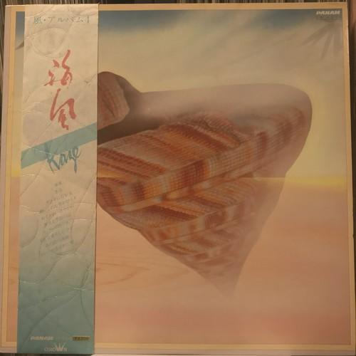 KAZE 風 / 海風 (1977)