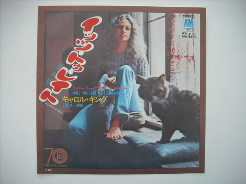 "【7""】CAROLE KING / IT'S TOO LATE"