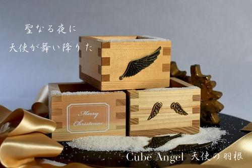 Cube 天使の羽根a