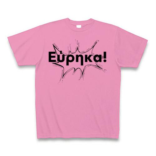 【哲学】ユリイカ!Tシャツ(Eureka!/Pink)