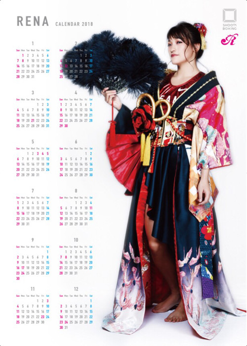 RENAオリジナルポスターカレンダー2018(秋赤音着物Ver.)