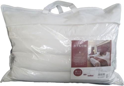 西川リビング ホテル使用 パイプ&フェザー枕