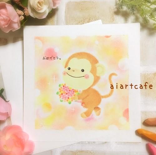 【講師様図案27】ウッキーちゃんのプレゼント
