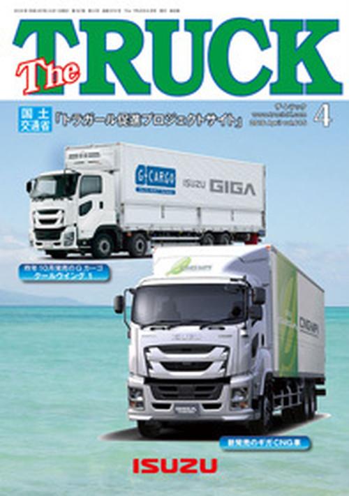 月刊 The Truck 年間購読料