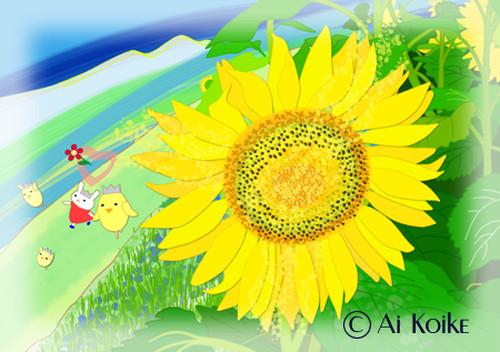 『ヒマワリマジック』 ~グラフィックアートTiki&Puffyシリーズ~ 【清春旅と空想の美術館】