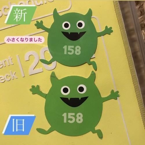 新・防水カネコシール【3枚セット】