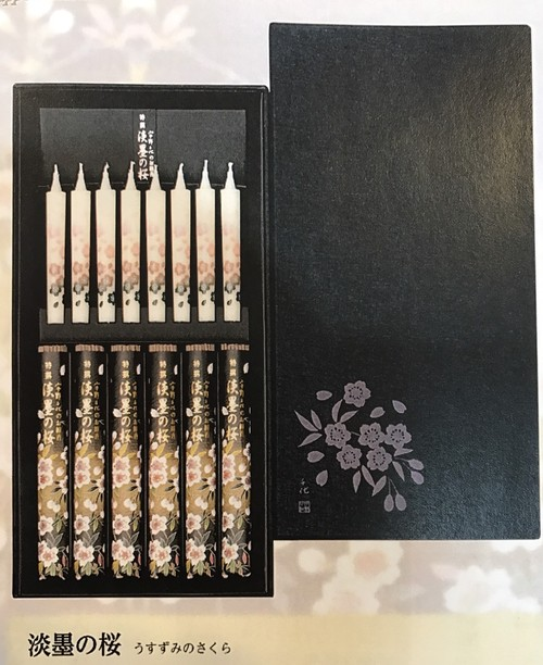 【線香+蝋燭】淡墨の桜 セット