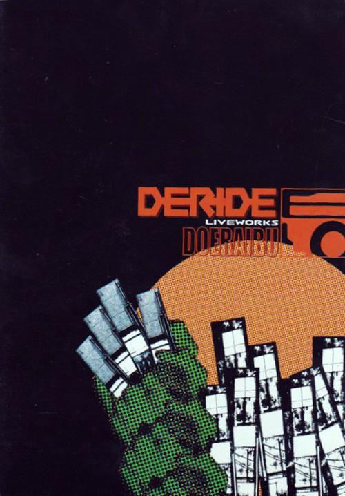 DERIDE [LIVE WORKS DOERAIBU] DVD