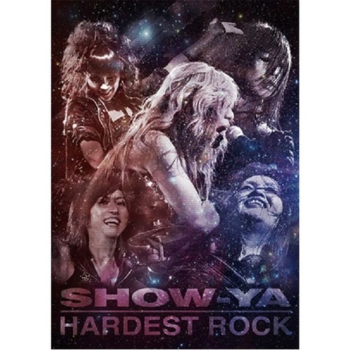 HARDEST ROCK 【DVD】