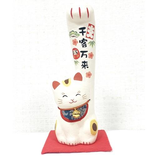 ちぎり和紙 遠くの福も招き猫 千客万来(中)