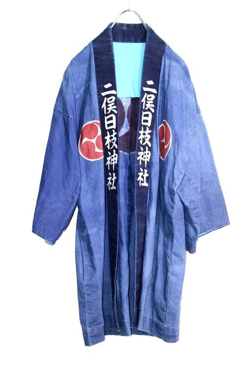 二俣日枝神社