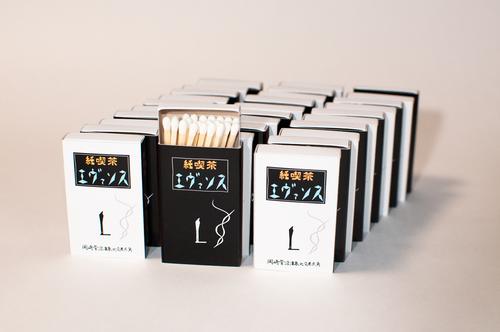 純喫茶エヴァンスのマッチ【30個セット】