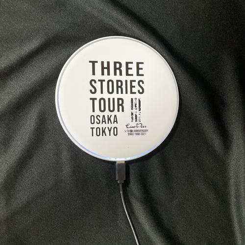 """Eins:Vier LIVE2020 """"Three Stories""""スマホ用ワイヤレス充電器"""