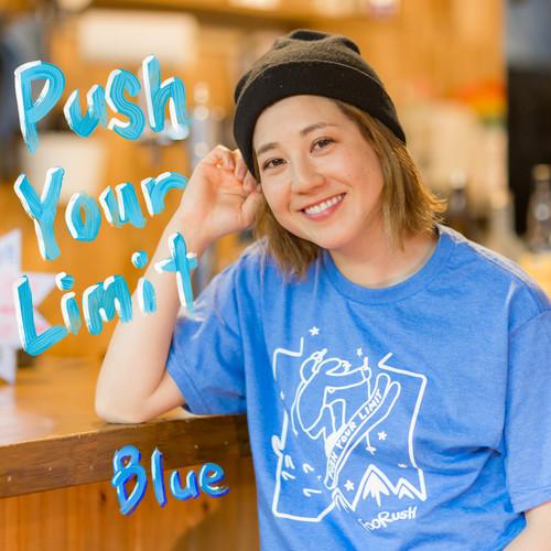 Push Your Limit T