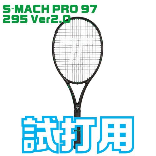 試打用:S-MACH PRO 97 295 Ver2.0