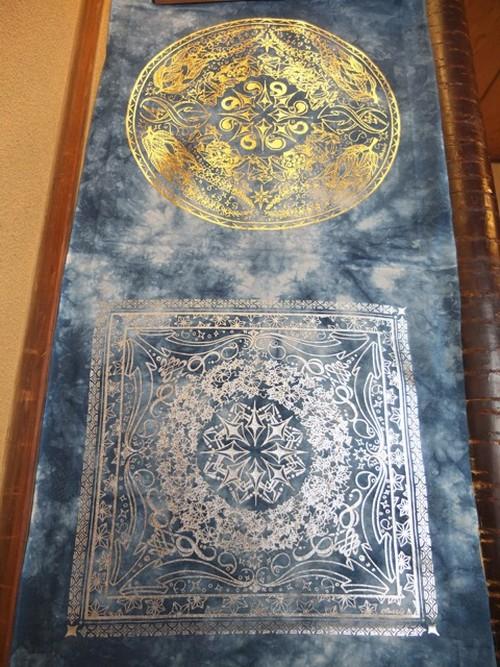 tapestry / タペストリー