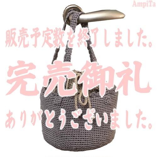 くま笹和紙 編み巾着 SASAWASHI(DARUMA)
