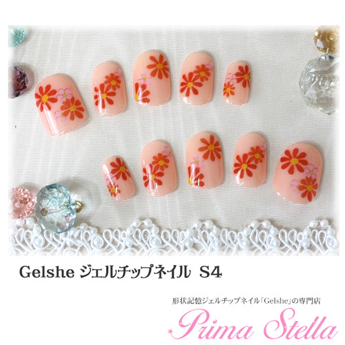 Gelshe gel chip nail 【S4】